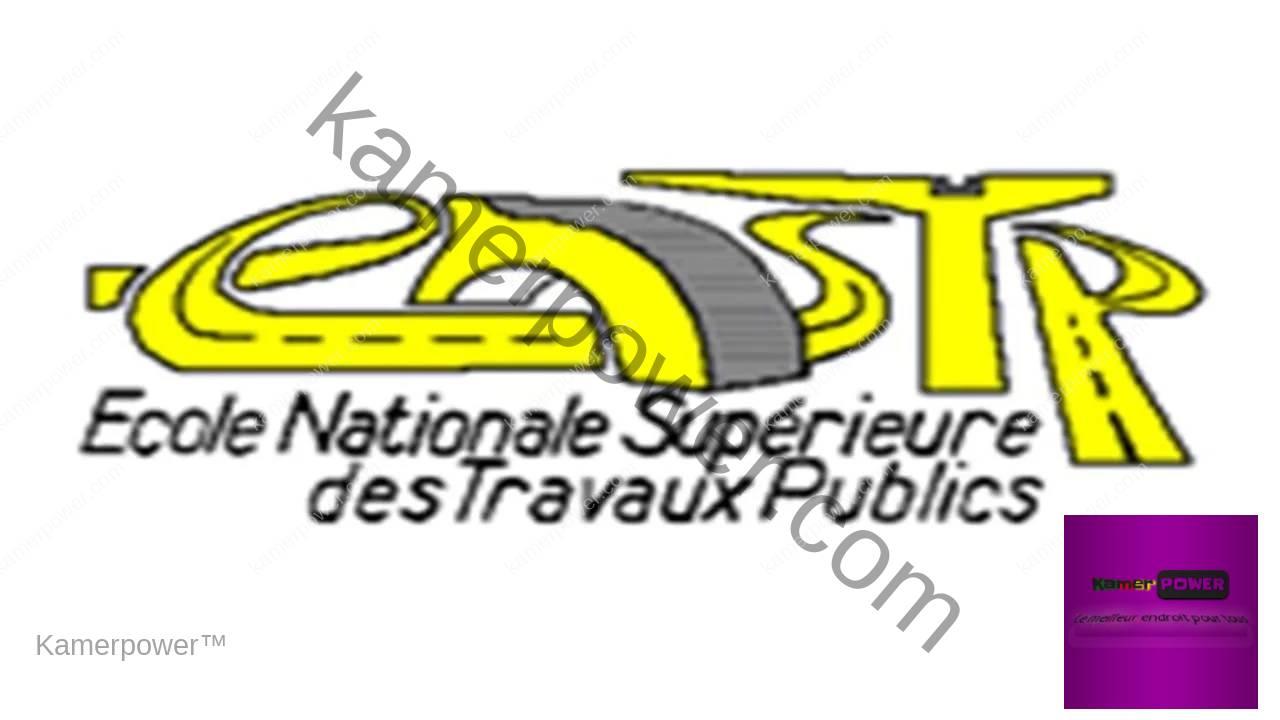 Ecole Nationale Supérieure des Travaux Publics, Annexe de Buea