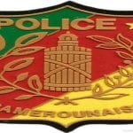 concours-police-camerounaise-2017-2018 DGSN