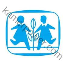 SOS village d'enfance offre d'emploi Maroc Cameroun Canada Consultant WASH