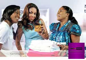 AZUR Cameroun recrutement Travaillez chez AZUR.