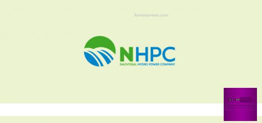 Nachtigal Hydro Power Company Recrutement Massif NHPC Projet Hydroélectrique de Nachtigal